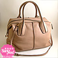 TODS �L�m��p��֤ⴣ�ӭI��ΤjD-Bag�](�E���s)